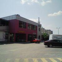 HASKÖY / HASKOVO CAFE SELECT, Хасково