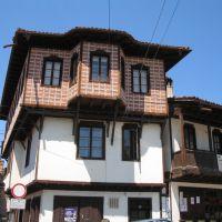 Old town, V. Tarnovo, Велико Тарново