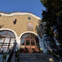 Храм Св. Св. Кирил и Методий / Sv. Sv. Kiril i Metodi Church, Велико Тарново