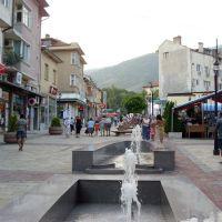 Bulgaria - Karlovo - Карлово, Карлово