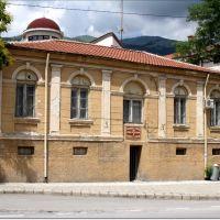 Lazarovo School / Лазаровото училище, Карлово