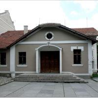 Home  for joyful rites / Дом за радостни обреди, Карлово