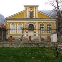 Жълтата къща, Карлово