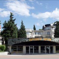 Shopping center / Търговски център, Асеновград