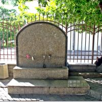 Drinking fountain / Чешма в двора на джамията, Асеновград