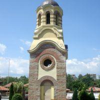 Камбанарията на ц. Св Пророк Илия, Казанлак