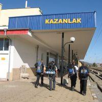 Kazanlak station, Казанлак