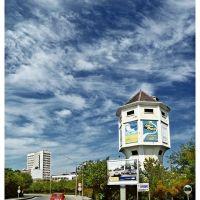 Водната кула / Water Tower, Dimitrovgrad, Димитровград