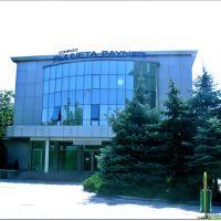 Realm of pop folk / Царството на попфолка, Димитровград