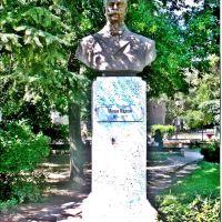 Ivan Vazov / Иван Вазов, Димитровград