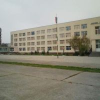 KAYACIK İLKÖĞRETİM OKUL ALEKO KONSTANTINOV, Димитровград