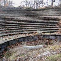 the Amphitheatre - vaptsarov park, Димитровград