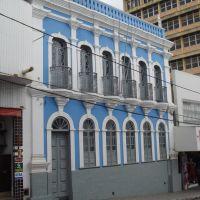 Casa Historica, atual Camara de Vereadores, Виториа-да-Конкиста