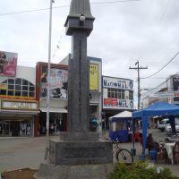 Monumento aos Bandeirantes João e João, Виториа-да-Конкиста