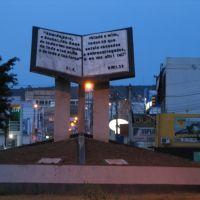 Praça Vitor Brito - Vit. da Conquista - BA, Виториа-да-Конкиста