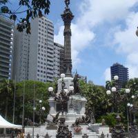 Monumento aos Heróis da Independência da Bahia, Витория