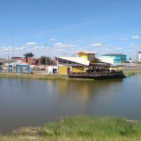 Parque lagoa Do Calú, Жуазейро