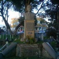 praça dos pioneiros, Итапетинга