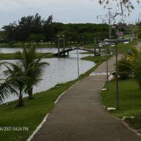 Lago em Itapetinga BA., Итапетинга