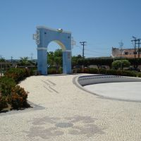 Praça do Jacaré, Санта-Мария