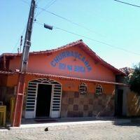POUSADA EM SÃO FELIX DO CORIBE - BA, Санта-Мария