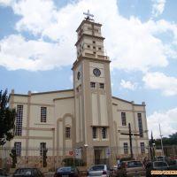 Anápolis (GO) Catedral do Senhor Bom Jesus da Lapa, Анаполис