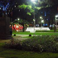 Praça do Ancião em Anápolis, Анаполис