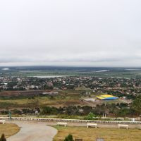 corumbá, vista do cristo, ms, Brasil, Корумба