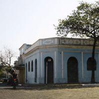 Corumbá, MS, Brasil., Корумба