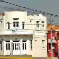 Incubadora Sindical - FIEMS - Corumbá/MS, Корумба