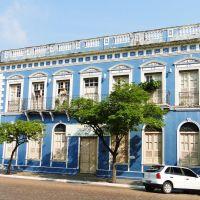 Prédio onde funcionou a  Prefeitura Municipal - Corumbá/MS, Корумба
