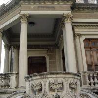 Academia Mineira de Letras, Belo Horizonte, MG, Brasil., Белу-Оризонти