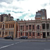 Casa da Cultura na Praça da Liberdade em BH, Белу-Оризонти