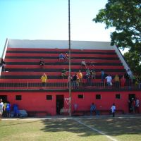 Estadio Mendes Mourao, Divinopolis, Дивинополис