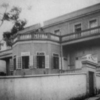 UrsasHouse, Итажуба