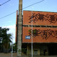 Biblioteca do Campus Umuarama (01) - UFU - Uberlândia-MG, Пассос