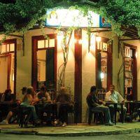 Choperia Archimedes, Rua Tiradentes 121, Убераба