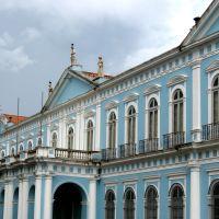 Palácio Antônio Lemos - Belém, PA, Brasil., Белен