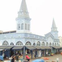 Mercado Ver-o-peso, Белен