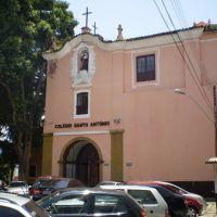 Capela de Santo Antônio - Belém/PA, Белен