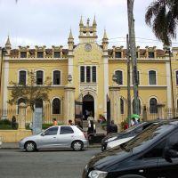 Santa Casa de Misericórdia, Куритиба
