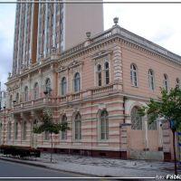 Museu da Imagem e do Som - Foto: Fábio Barros  (www.cidade3d.uniblog.com.br), Куритиба