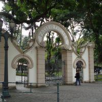 Gate of Curitibas Passeio Público, Куритиба