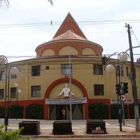 Fundo da Catedral Metropolitana de Londrina - Paraná - Brasil, Лондрина