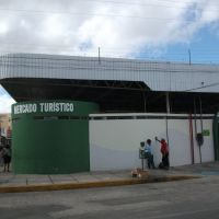 Mercado Turístico - Petrolina, Brasil, Петролина