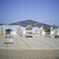Praça de Eventos Mandu Ladino (Quadrilhodromo), Парнаиба