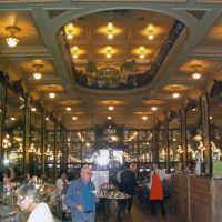 Cafe Colombo, Вольта-Редонда
