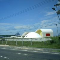 NITERÓI PEOPLE´S THEATER and OSCAR NIEMEYER MUSEUM, Нитерои