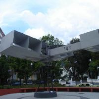 14 Bis (Demoseile), Петрополис