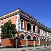 Palácio Grão Pará, Петрополис